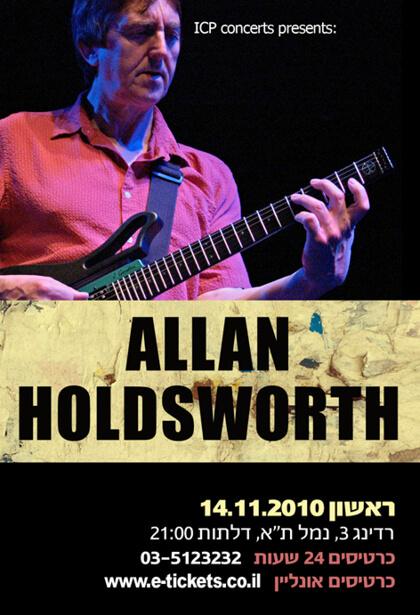 ICP_LIVE_Allan_Holdsworth