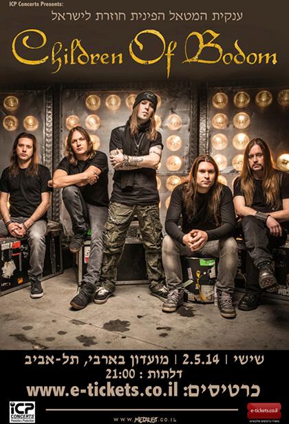 ICP_LIVE_Children_of_Bodom