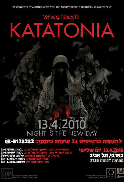 ICP_LIVE_Katatonia