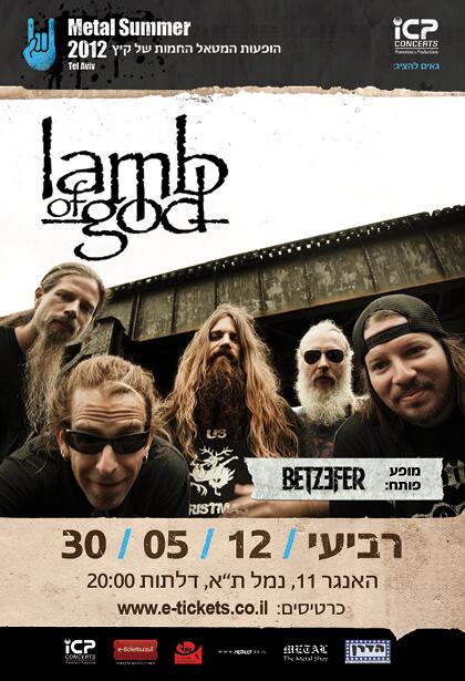 ICP_LIVE_Lamb_of_God