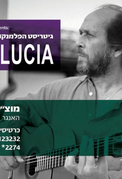 ICP_LIVE_Paco_De_Lucia