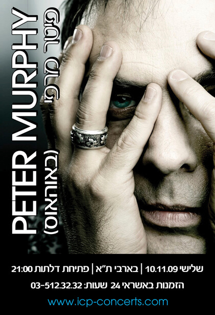 ICP_LIVE_Peter_Murphy
