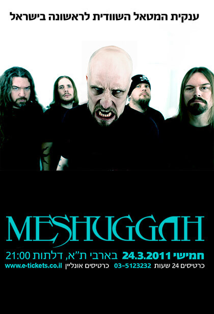 ICP-live_Meshuggah