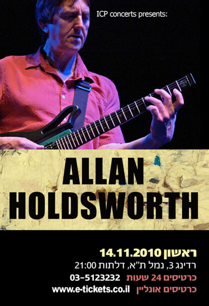 ICP_LIVE_Allan_Holdsworth