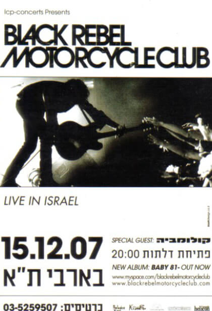 ICP_LIVE_Black_Rebel_Motorcycle_club