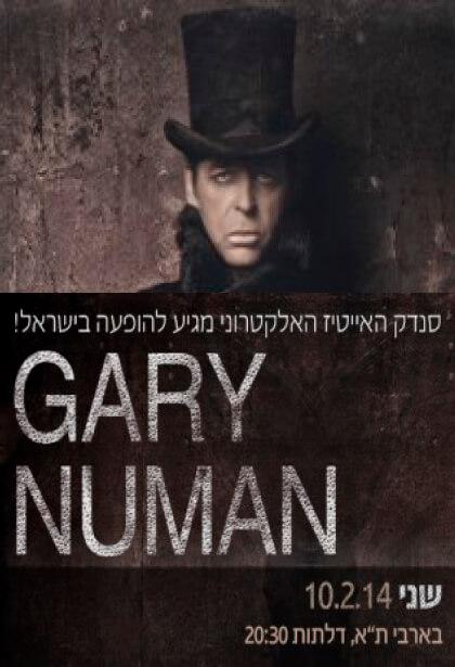 ICP_LIVE_Gary_Numan