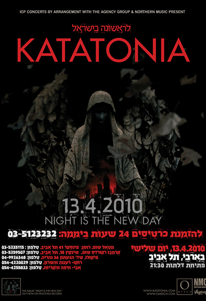 ICP_LIVE_Katatonia