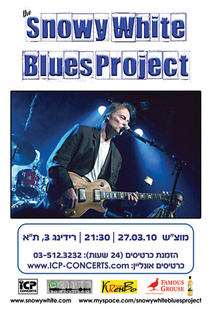 ICP_LIVE_Snowy_White_Blues_Project