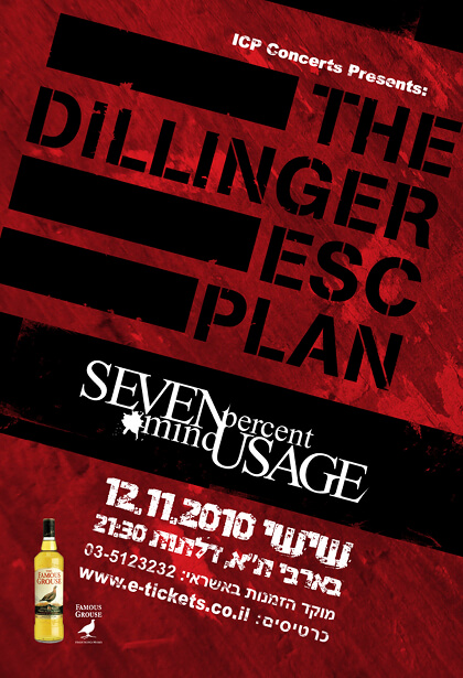 ICP_LIVE_The_Dillinger_Esc_Plan