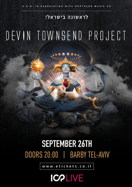 ICP_LIVE_Devin_Townsend_03
